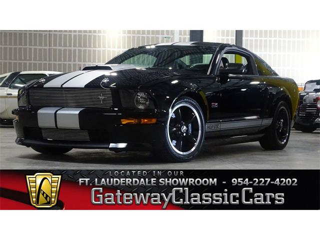 Picture of '07 Mustang - OOUQ