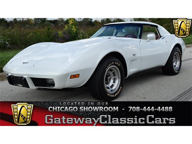 Picture of '77 Corvette - OP2M