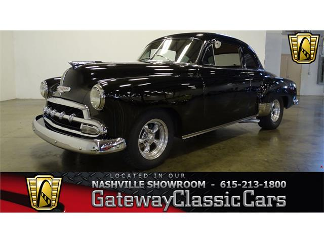 Picture of '52 Coupe - OQDM
