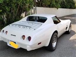 Picture of '76 Corvette Offered by a Private Seller - OS7Q