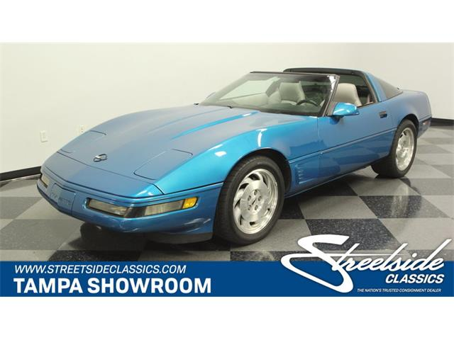 Picture of 1995 Corvette - $9,995.00 Offered by  - ONVW