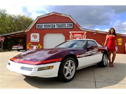 Picture of '95 Corvette - OT5W