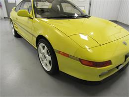 Picture of '91 MR2 - OUER