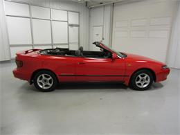 Picture of '91 Celica - OV71