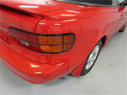 Picture of '91 Celica - $9,999.00 - OV71
