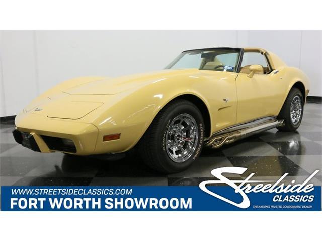 Picture of '77 Corvette - OXDL