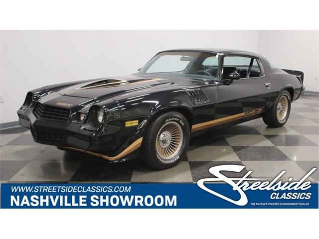 Picture of '79 Camaro - P0A8