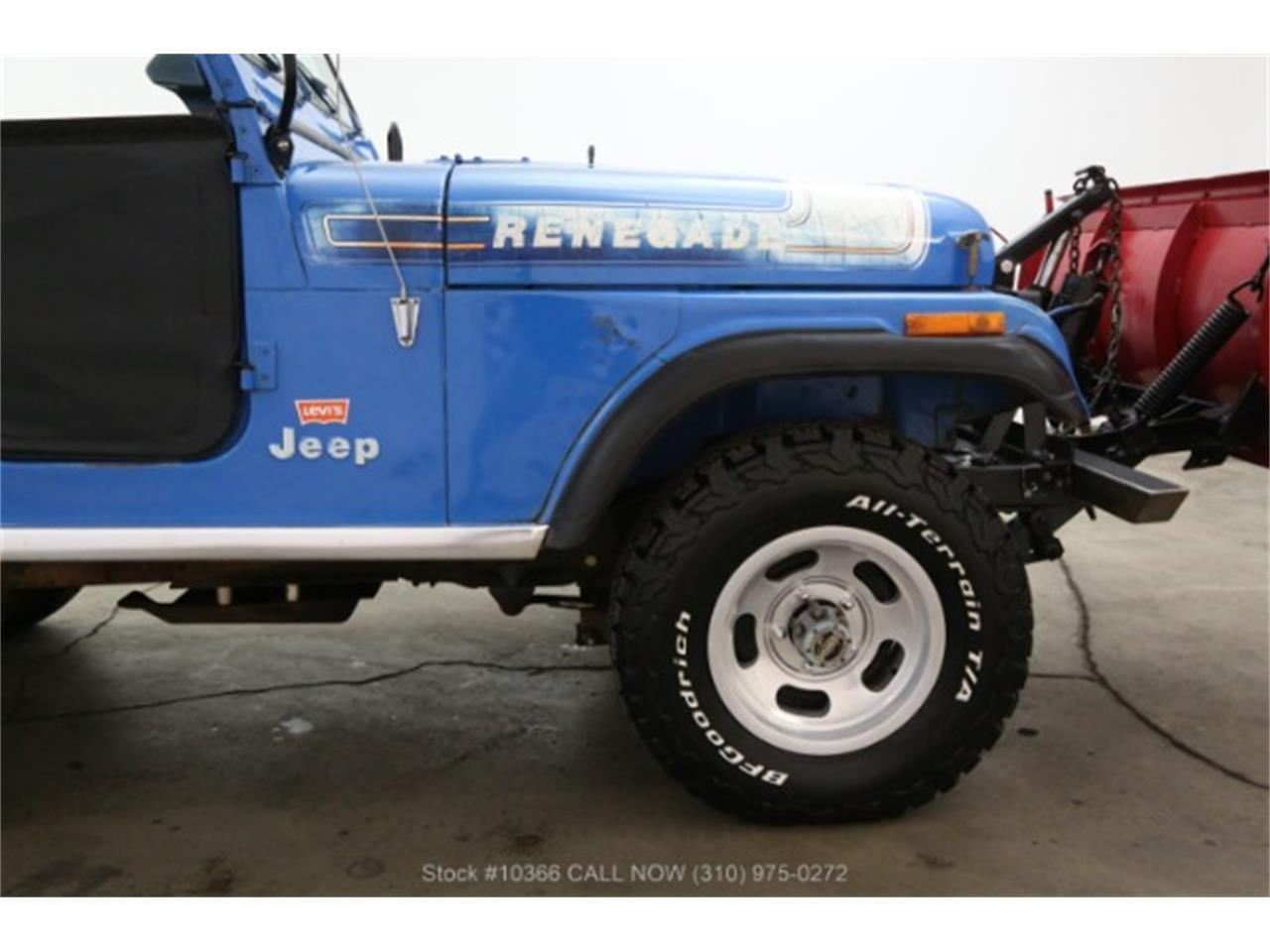 Large Picture of '76 CJ5 - P4VU
