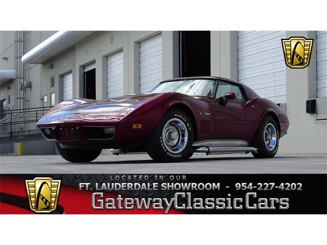 Picture of '77 Corvette - P5G2