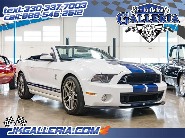 Picture of '14 Mustang - P7AC