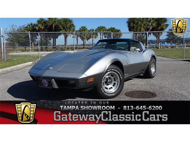 Picture of '78 Corvette - P9YW