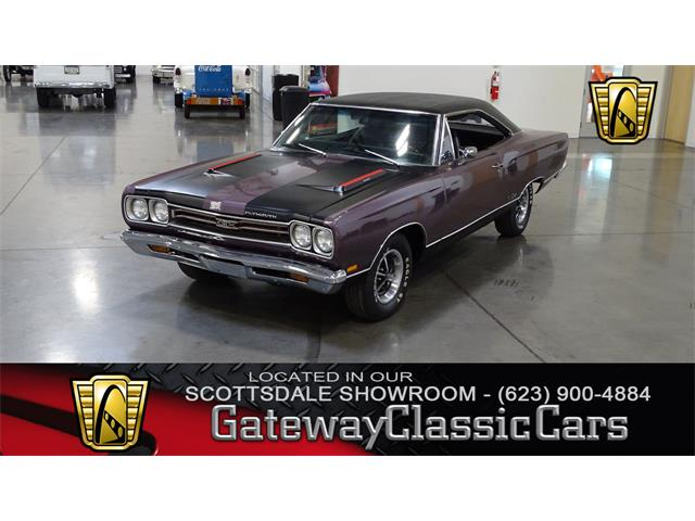 1969 Plymouth Gtx For Sale On Classiccars Com