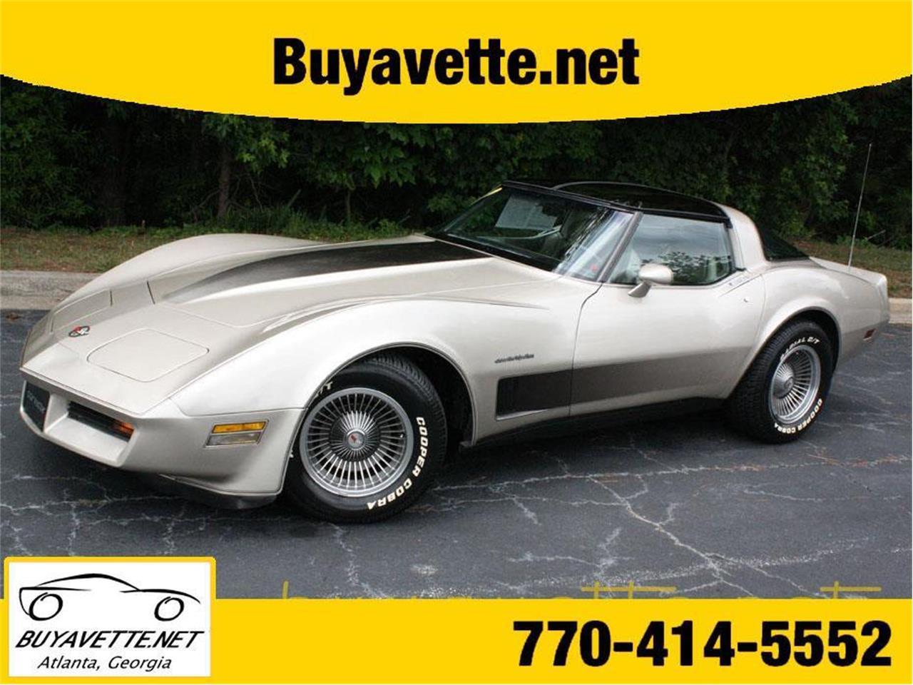 1982 Corvette For Sale >> For Sale 1982 Chevrolet Corvette In Atlanta Georgia