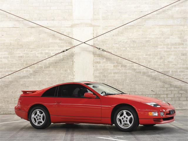 Picture of 1996 Nissan 300ZX - PGUX