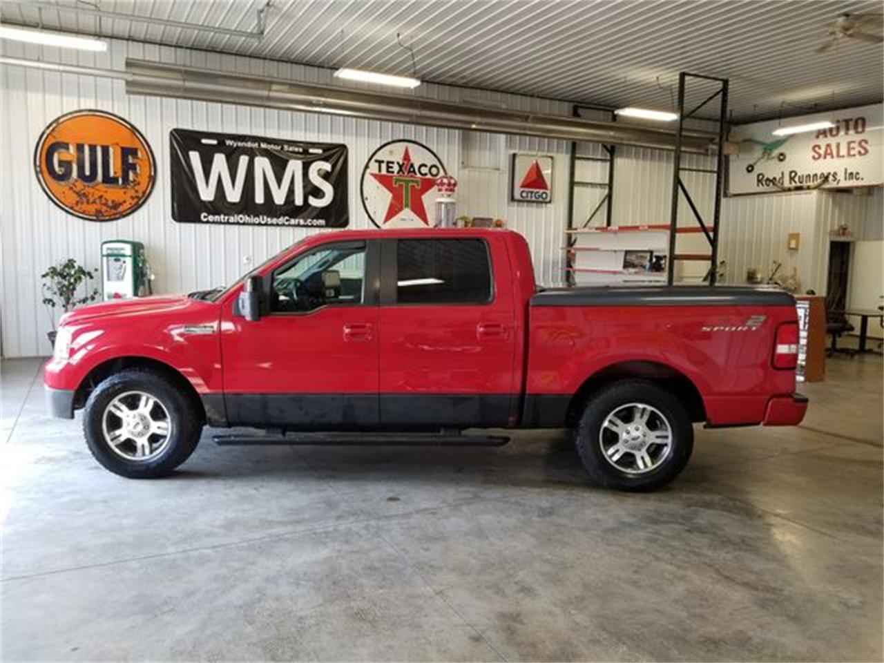 2008 Ford F150 For Sale >> For Sale 2008 Ford F150 In Upper Sandusky Ohio