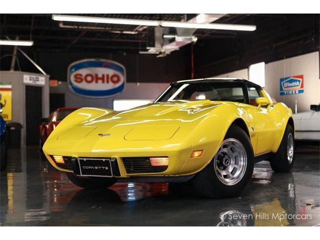 Picture of '79 Corvette - PRQS