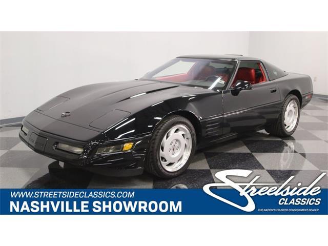 Picture of '91 Corvette - PRXE
