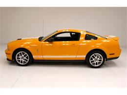Picture of '07 GT500 - PWZY