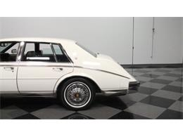 Picture of '85 Cadillac Seville located in Lithia Springs Georgia - Q3ZM