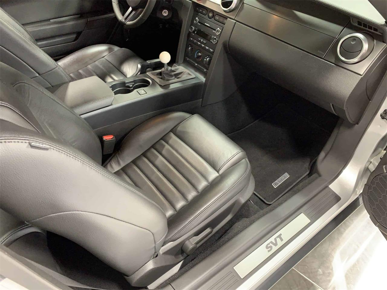Large Picture of '08 Mustang - Q7DO