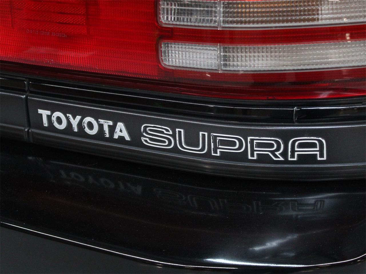 Large Picture of '91 Supra - Q9SQ