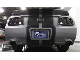 Picture of '06 Mustang - QBXB