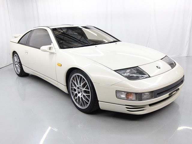 Picture of '93 Nissan Fairlady - $11,991.00 - QICV
