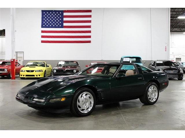 Picture of '95 Corvette - QN3V