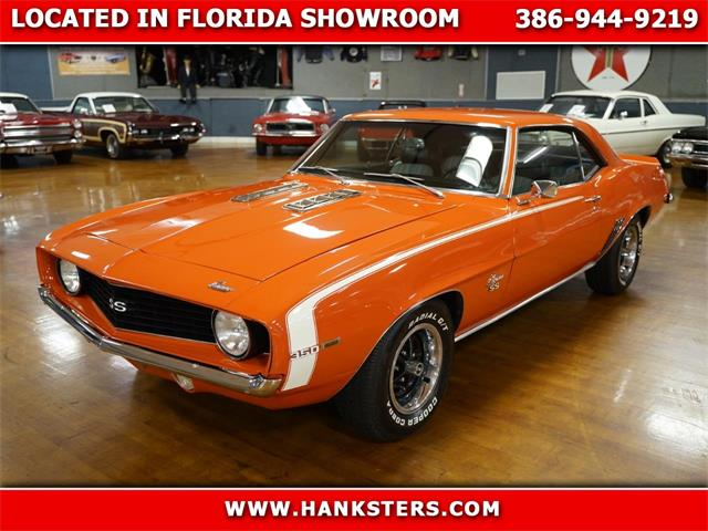 Picture of '69 Camaro SS - QNFB