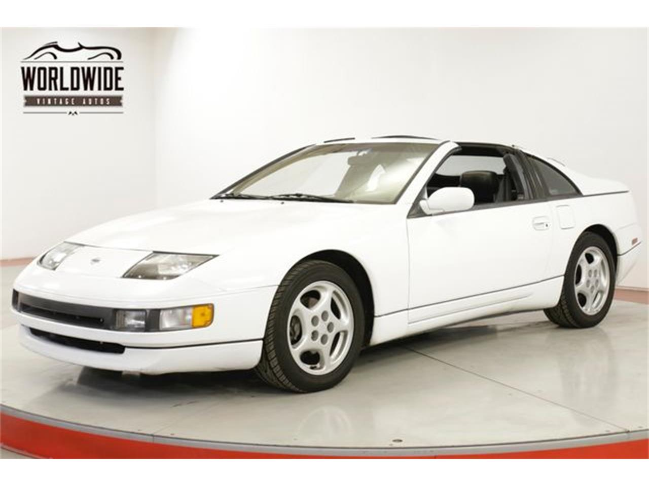 Large Picture of 1993 Nissan 300ZX - QL8K