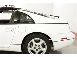 Picture of 1993 300ZX located in Denver  Colorado - $14,900.00 - QL8K