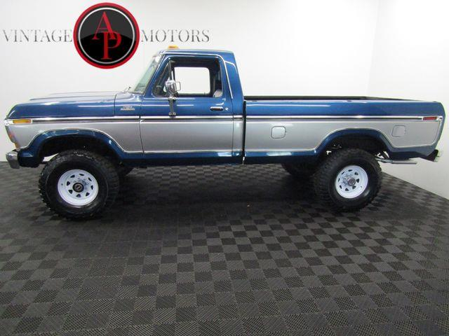 Picture of '79 F250 - QQF9