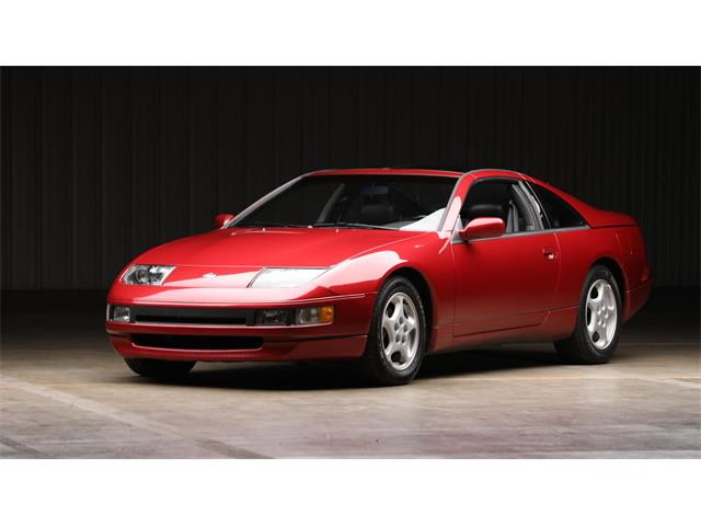 Picture of '93 300ZX - QR88