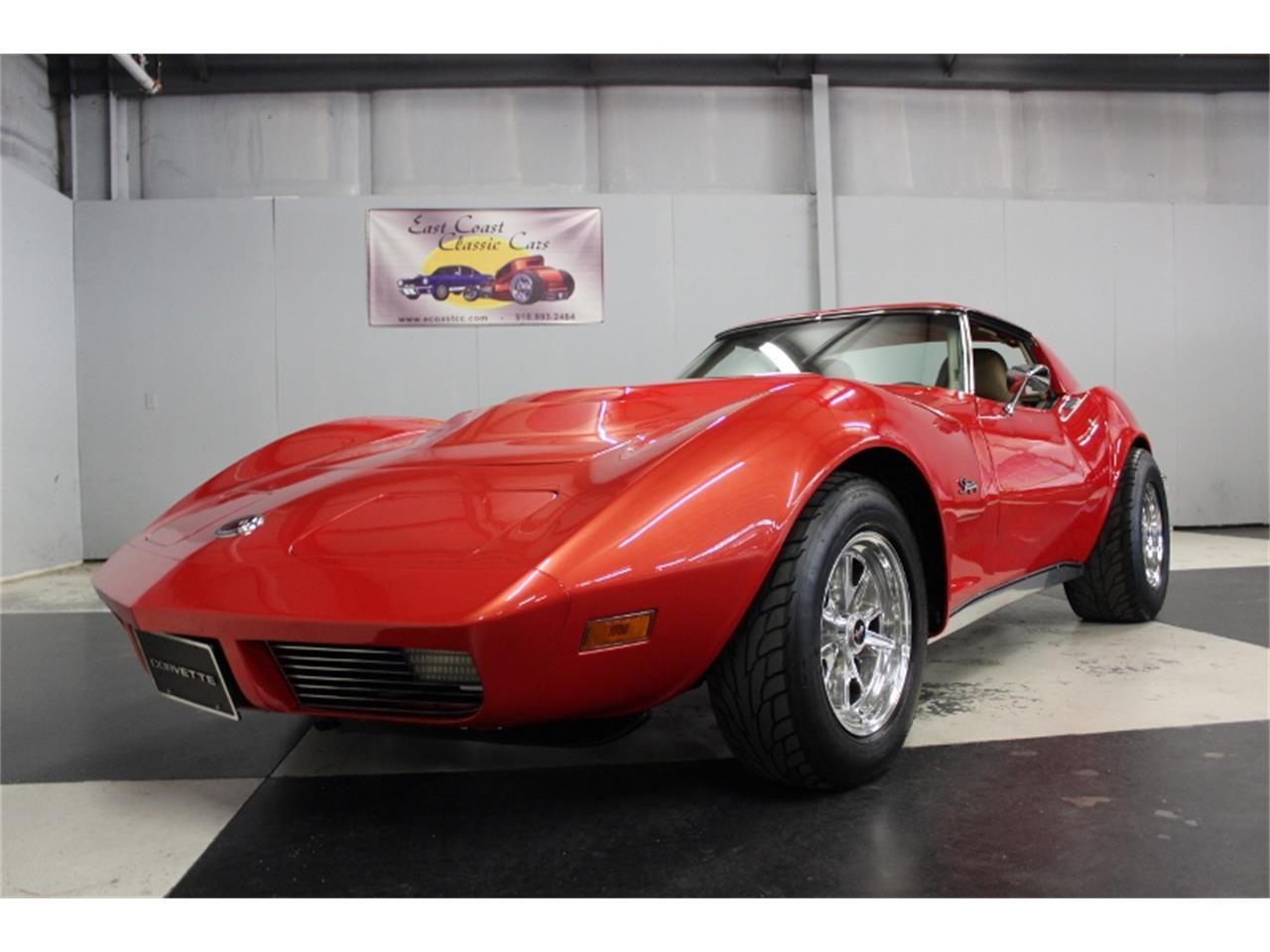 Large Picture of '73 Corvette - QRT4