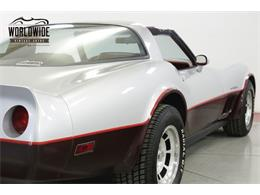 Picture of '82 Corvette - QSFL
