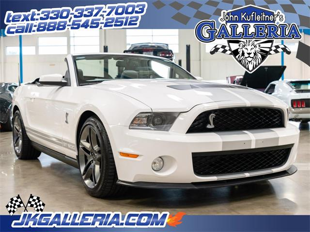 Picture of '12 Mustang - QTC6