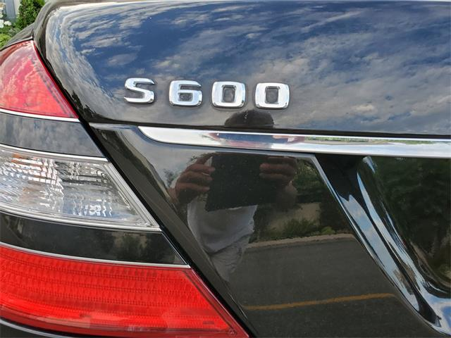 Picture of '08 S600 - QVGT