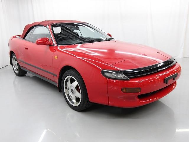 Picture of 1991 Toyota Celica - $9,931.00 Offered by  - QYRC
