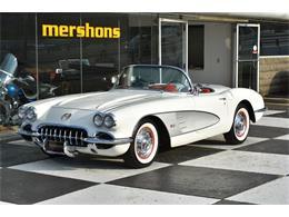 Picture of '58 Corvette located in Springfield Ohio - R23O