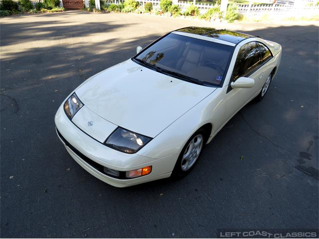 Picture of '92 300ZX - R38X