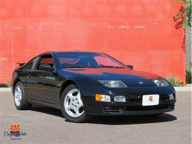 Picture of '95 Nissan 300ZX located in Arizona - RAUU