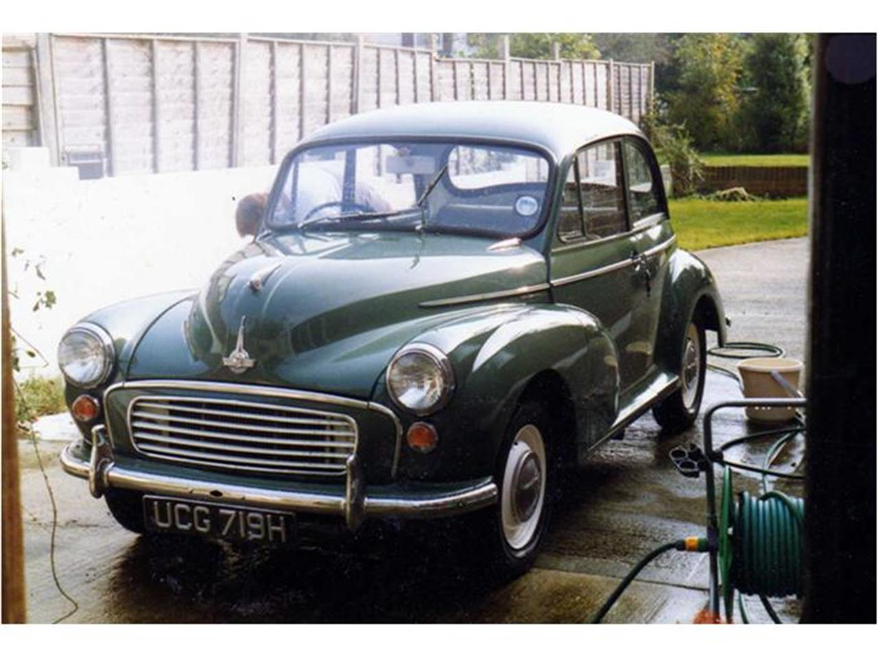 Large Picture of '70 Minor - 6V46