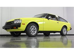 Picture of 1978 Celica located in Ft Worth Texas - F6ZC