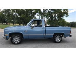 Picture of 1986 Pickup located in Harpers Ferry West Virginia - ITML
