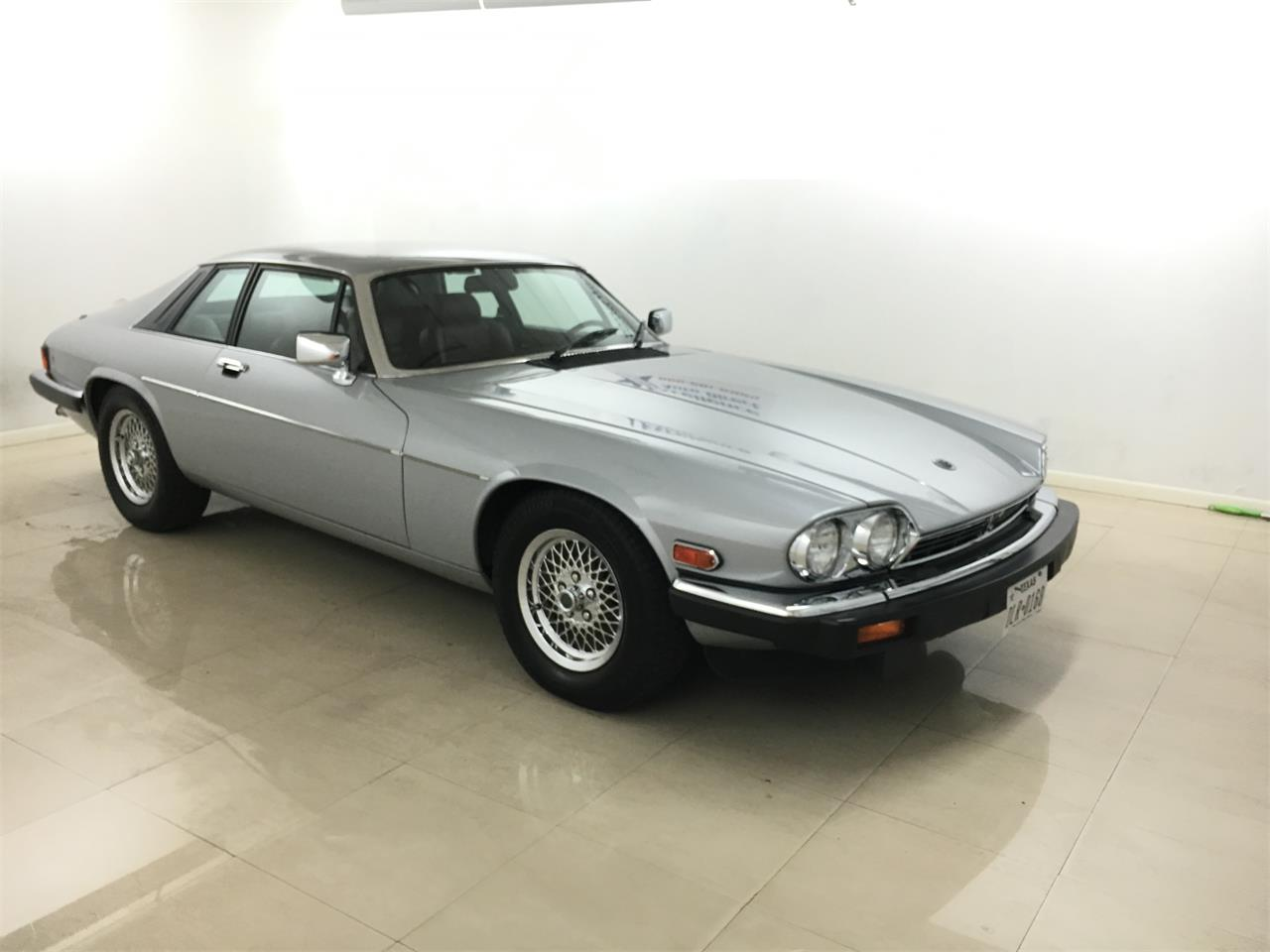 Large Picture of '85 XJS - JB8K