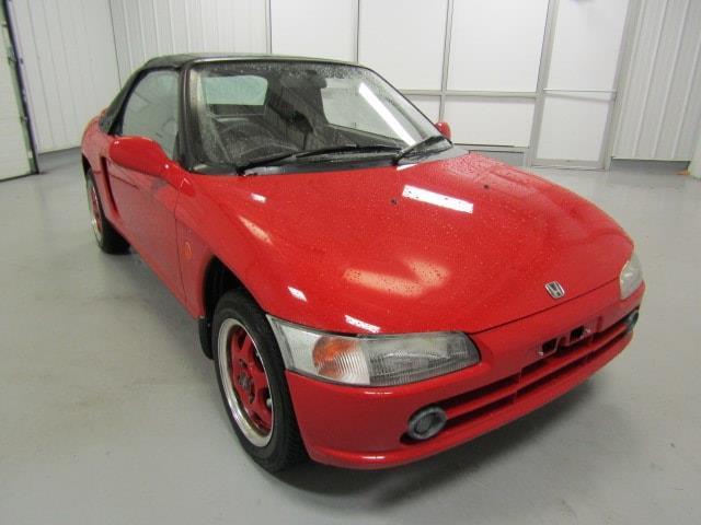 Picture of 1991 Honda Beat - JL7Q