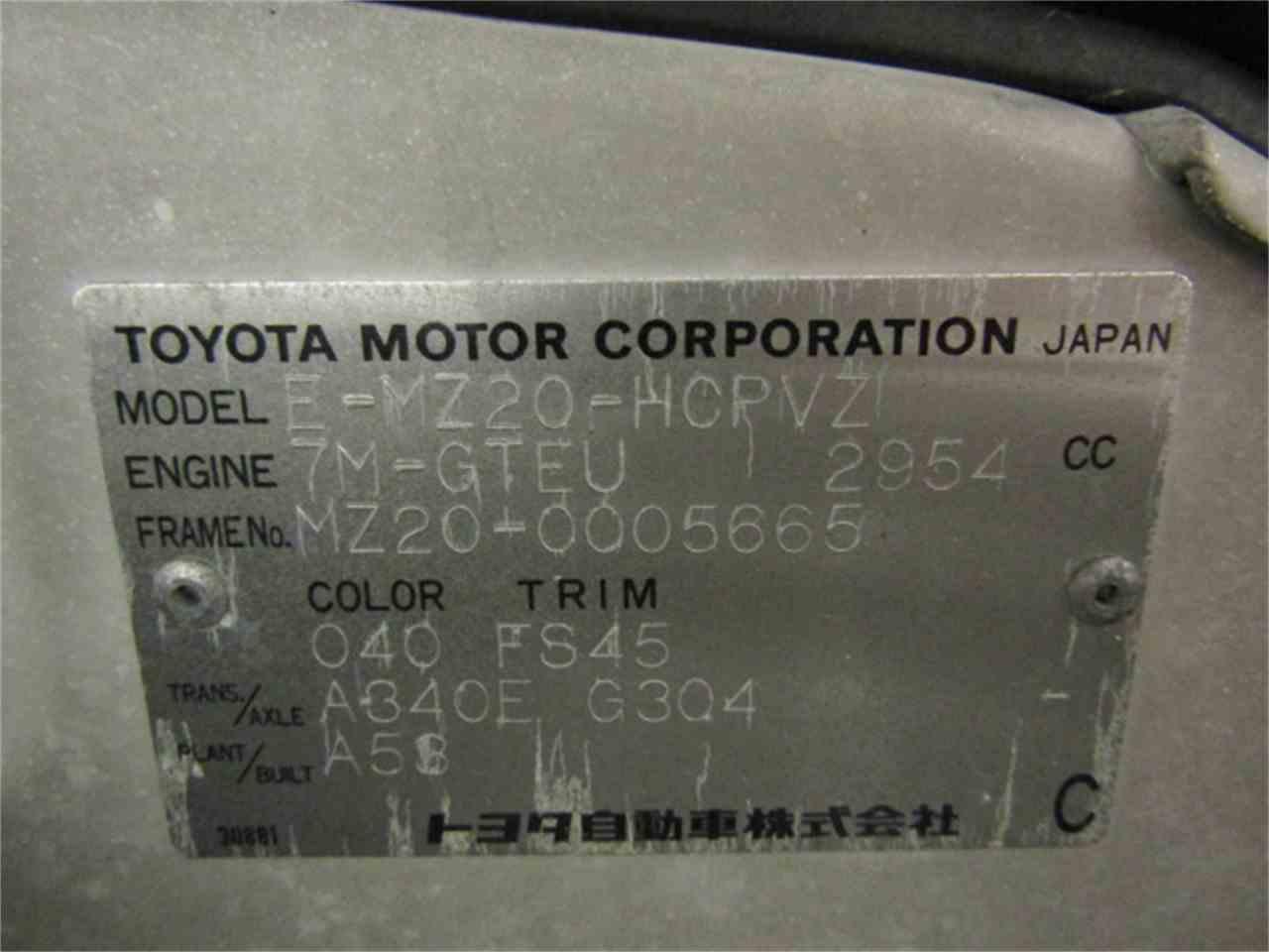 Large Picture of 1987 Toyota Soarer - JLB2