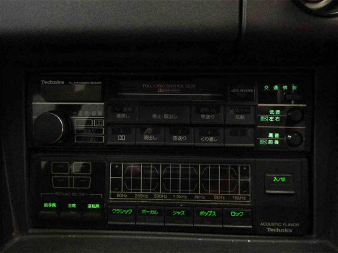 Large Picture of '87 Soarer - JLB2