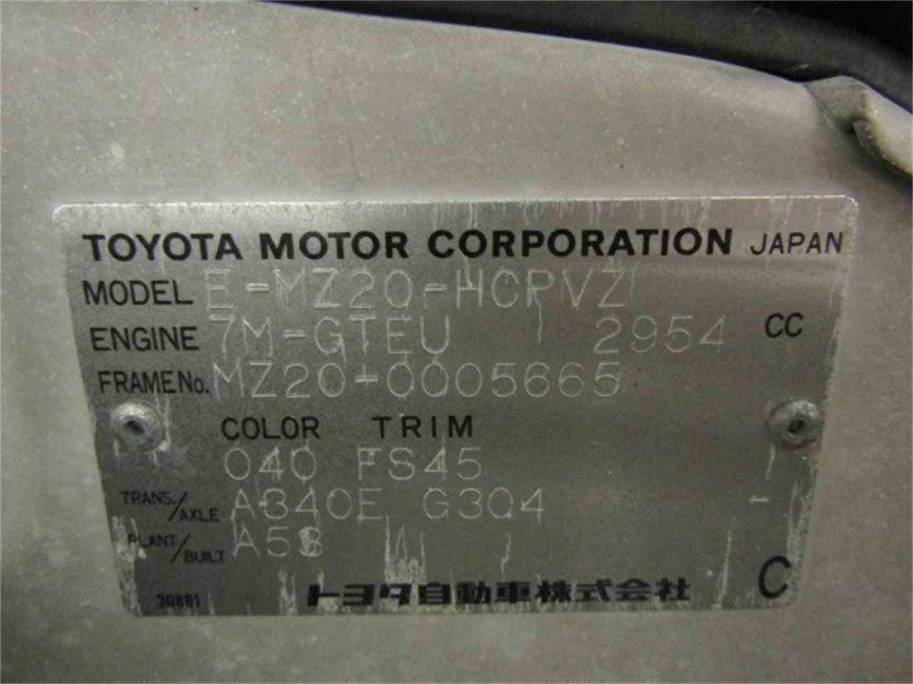 Large Picture of '87 Toyota Soarer - JLB2