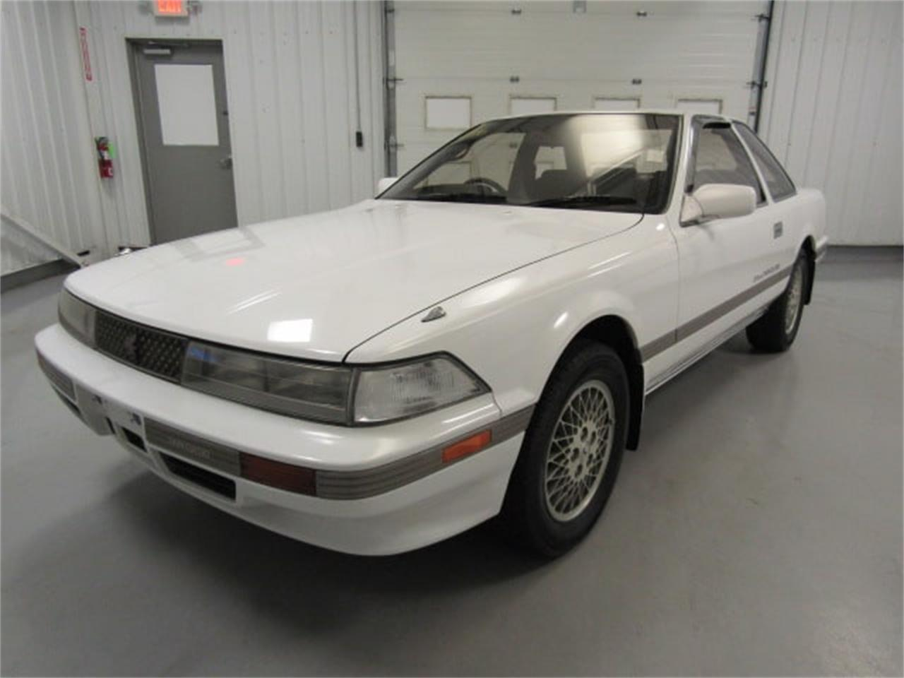 Large Picture of '87 Soarer - JLC9
